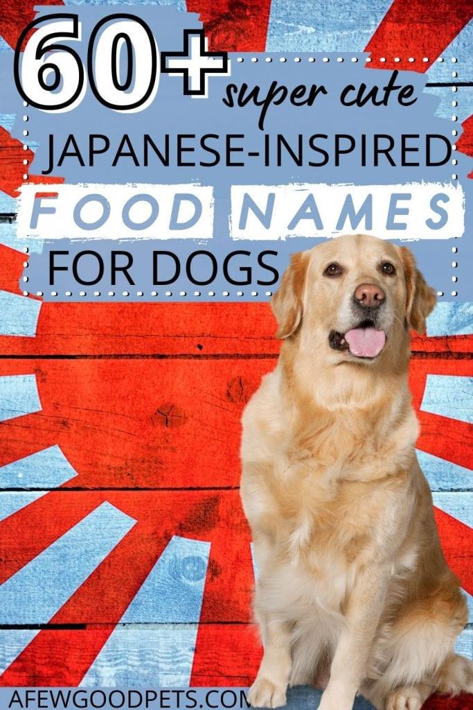japanese food names for dog pinterest image